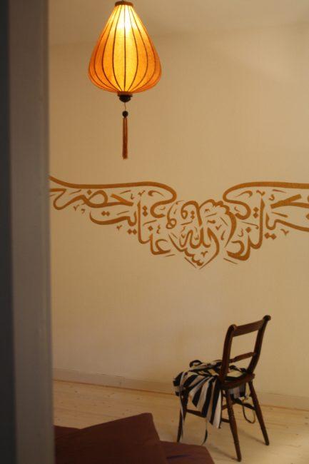 'Sufi Heart' muurschildering door Atelier Aandacht